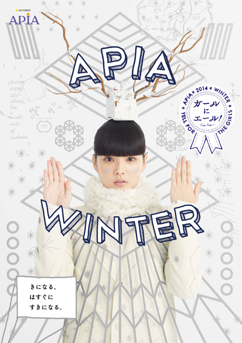 APiA_POSTER_winter_ol_1001-01