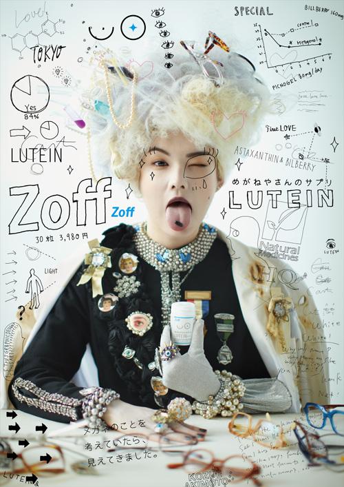 zoff_B1