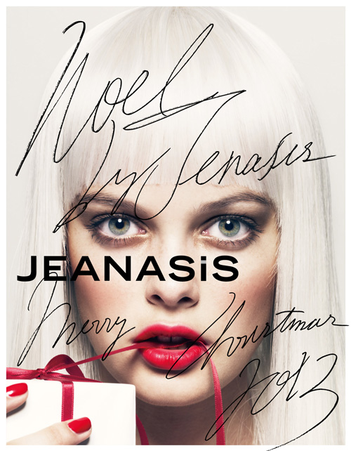 JEANASIS_2013winter-01