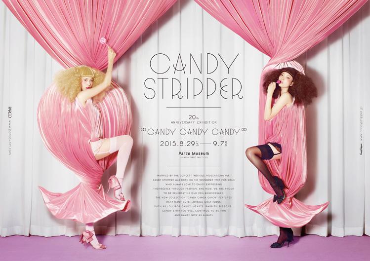 candycandycandy1